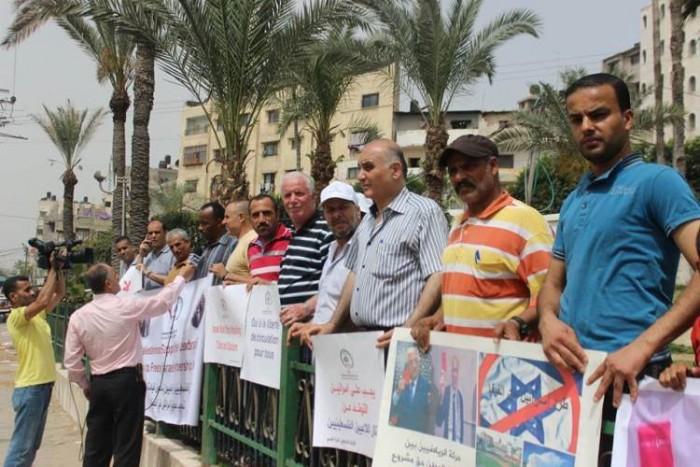 الوقفة التضامنية لتعليق عضوية إسرائيل بالفيفا (18)