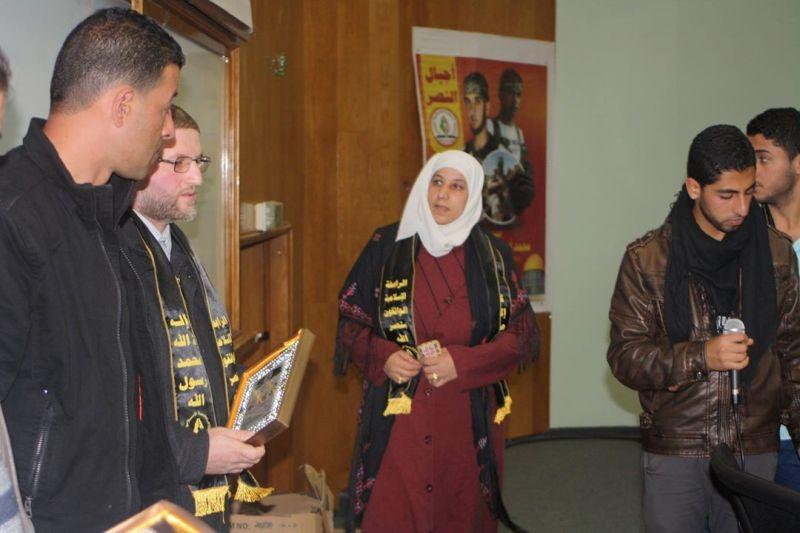 الرابطة الاسلامية في الضفة