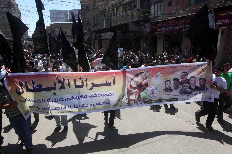 نتيجة بحث الصور عن اضراب في رام الله تضامنا مع اسرى فلسطين