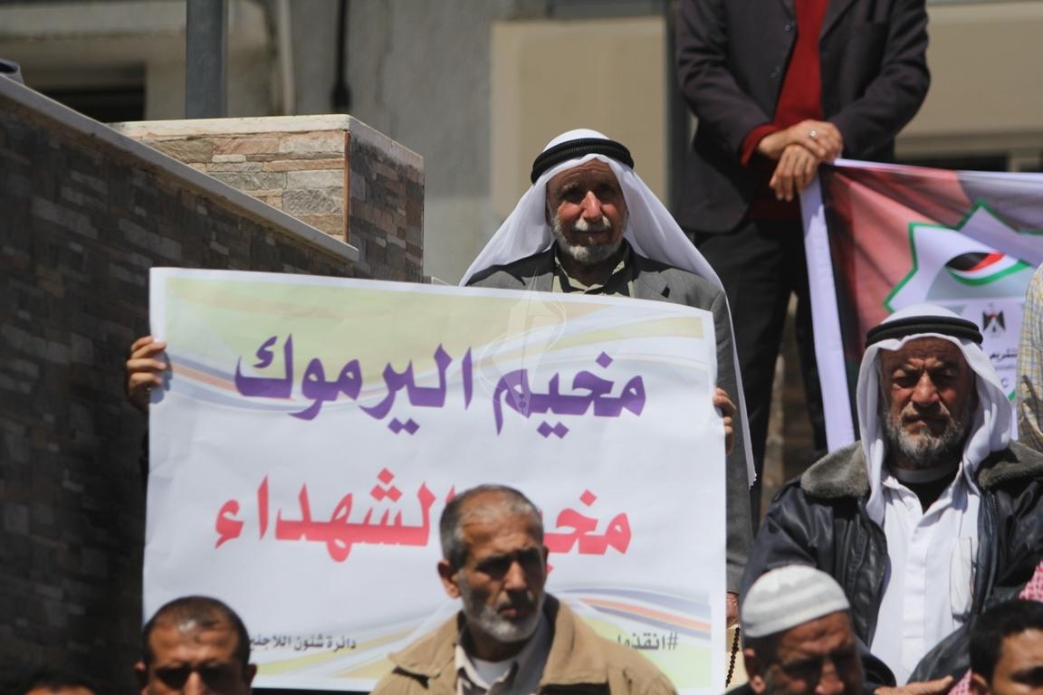 وقفة إسناد لمخيم اليرموك  (278631614) 